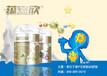 销售婴幼儿奶粉、婴幼儿辅食、成人奶粉