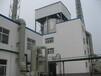 LPG甘草酸二钾盐离心喷雾干燥机