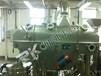 调色剂振动流化床干燥机