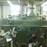 藕粉流化床干燥設備