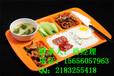 最受欢迎的中式简餐