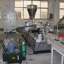 L型MH系列色母粒色母料挤出抽粒造粒机——高分散高产量低耗电