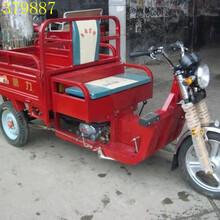 供应力帆宗申动力125燃油助力三轮车代步车特价