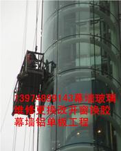 湖南专业技术幕墙玻璃更换改造推拉窗公司图片