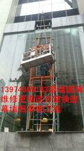长沙幕墙玻璃制作,长沙幕墙玻璃安装损坏幕墙玻璃更换公司图片