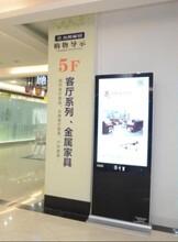 杰信,LG,京東方,三星查詢一體機,韶關觸摸一體機服務周到圖片