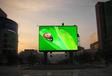 肇慶端州區led顯示屏P1.25P1.5P1.667P1.875P2P2.5P3P4室內全彩led屏廣告屏