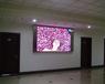 杰信,國星高清大屏幕,海南LED顯示屏,室內高清顯示屏,大屏幕款式齊全