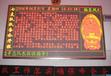 肇慶LED顯示屏廠家直銷,戶外全彩顯示屏