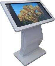 湛江吳川教育一體機會議一體機互動顯示屏圖片