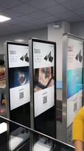 茂名電白觸摸一體機會議一體機教育查詢一體機廣告機圖片