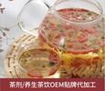 玫瑰袋泡茶OEM加工袋泡茶铁加工山东袋泡茶代加工恒康生物