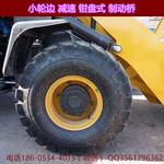 供应928装载机厂家直销工地专用x图片