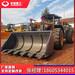 礦井裝載機A臨汾932井下叉車尾氣水過濾鐵礦裝載機生產廠家