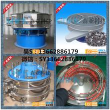 广州茶叶筛选振动筛HFC茶叶大小茶梗分类振动筛供应商图片