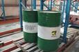 珠海联盈紫杉润滑脂总代理高压HM32-1700元/桶