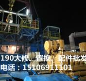 2000型济柴G12V190柴油机大修济柴190维护保养配件Z12V190BD7发电机组厂家190曲轴