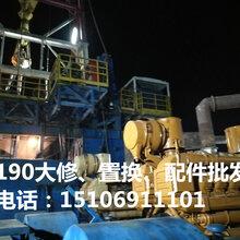 2000型济柴G12V190柴油机大修济柴190维护保养配件Z12V190BD7发电机组厂家190曲轴图片