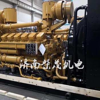 济柴G12V190ZL1配件Z12V190B维修保养济柴190柴油机大修轴瓦