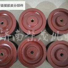 济柴高弹性橡胶联轴器12V190柴油机橡胶件济柴连接橡皮分部件图片