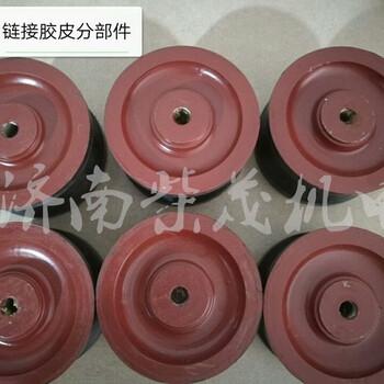 济柴高弹性橡胶联轴器12V190柴油机橡胶件济柴连接橡皮分部件