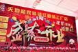 镇江创意设计镇江尚影活动策划公司