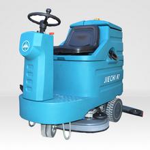 合肥洁驰座驾式全自动洗地机A7原装现货图片