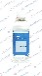 供应茂名石化46号工业白油46#白油纯度高白油质量至上热销产品