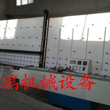 自动外合片板压中空玻璃生产线金瑞机械设备-技术先进服务完善图片