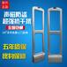 供应NF-912河南南阳超市防盗器服装店防盗器价格稳定性好可上门安装调试