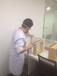重庆新公司甲醛检测