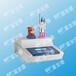 FDR-2271自動石油產品酸堿值測定儀