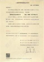 深圳创亿实业有限公司专营名牌——三星贴片电容、欢迎资询图片