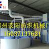 清花专用抓棉机适用于各种等级的原棉