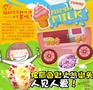 夏天炒酸奶加盟怎么样图片
