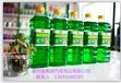 玻璃水防冻液车用尿素设备招商一机多用投入低可靠性高
