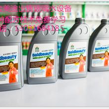 潍坊车用尿素生产厂家-山东潍坊车用尿素设备-图片-价格图片