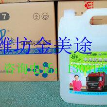 玻璃水设备车用尿素设备汽车多功能玻璃水尿素设备图片