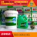 河南车用尿素设备生产厂家-河南郑州车用尿素设备
