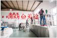 黑龙江车用尿素设备全套价格,汽车尿素设备图片,视频...
