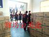 山东发车用尿素设备厂家,淄博潍坊车用尿素设备售价。