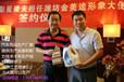 淄博车用尿素设备厂家项目加盟,金美途提供技术。