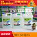 河北邯郸车用尿素反应釜设备/车用尿素搅拌罐设备