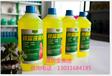 东营厂厂家车用尿素设备,潍坊金美途价格。