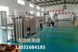 台湾车用尿素设备/金美途/汽车尿素设备
