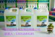 陕西榆林整套大型车用尿素设备榆林玻璃水设备