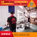 新疆车用尿素设备玻璃水设备厂家潍坊供应价格