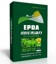 光动力茶叶专用肥云南茶叶转用叶面肥生态环保不含激素