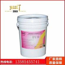 pvc塑胶地板专用胶水卷材胶片材胶同透卷材胶水上墙胶水