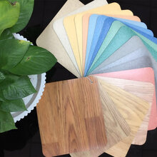 pvc塑胶地板商用办公地胶耐磨防滑环保无气味